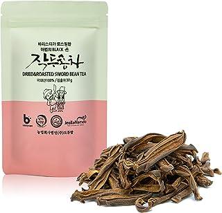 Sponsored Ad - Roasted Sword Bean Pod Tea [Korean Food ] Traditional Asian Superfood for Gut Health, Artisinal Roast Herba...