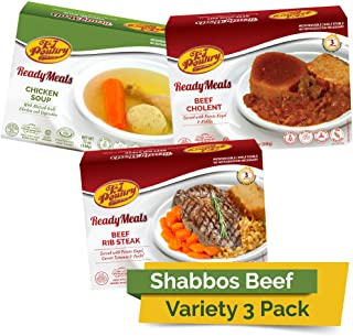 Kosher Mre Meat Meals Ready to Eat, Shabbos Beef Variety (3 Pack) - Prepared Entree Fully Cooked, Shelf Stable Microwave TV Dinner - Militery Emergency Survival Food Supply Kit, Canned Goods Storage