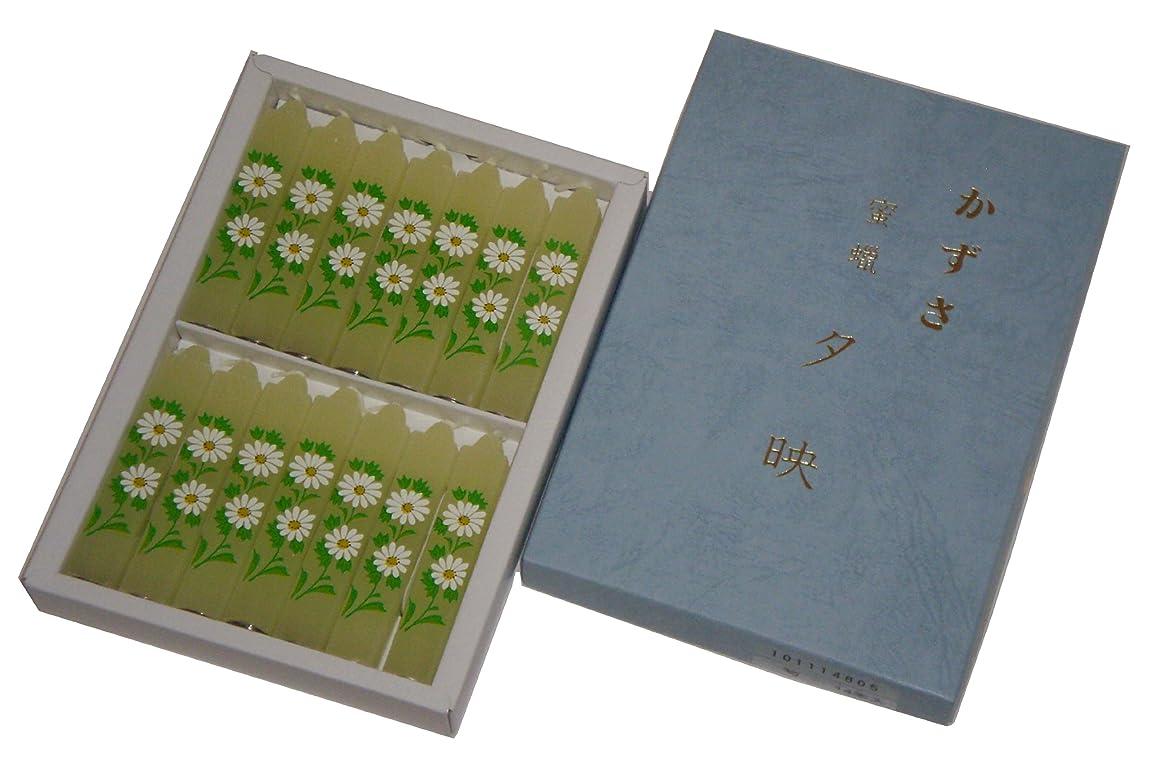ホイッスルトリプル窓鳥居のローソク 蜜蝋小夕映 菊 14本入 金具付 #100965