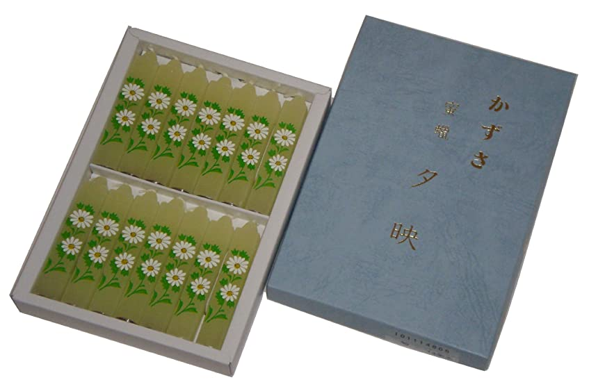 不明瞭想像力豊かなオーバーフロー鳥居のローソク 蜜蝋小夕映 菊 14本入 金具付 #100965