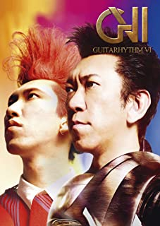 GUITARHYTHM VI (Reprise Edition)(初回生産限定盤)(3CD+Blu-ray付)