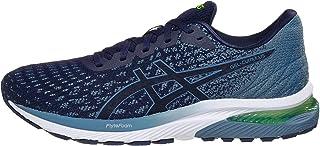 ASICS Men's Gel-Cumulus 22 MK Running Shoes