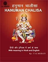 Best hanuman chalisa in english with meaning Reviews