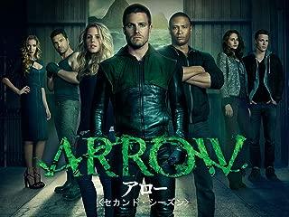 Arrow/アロー<セカンド・シーズン>(字幕版)