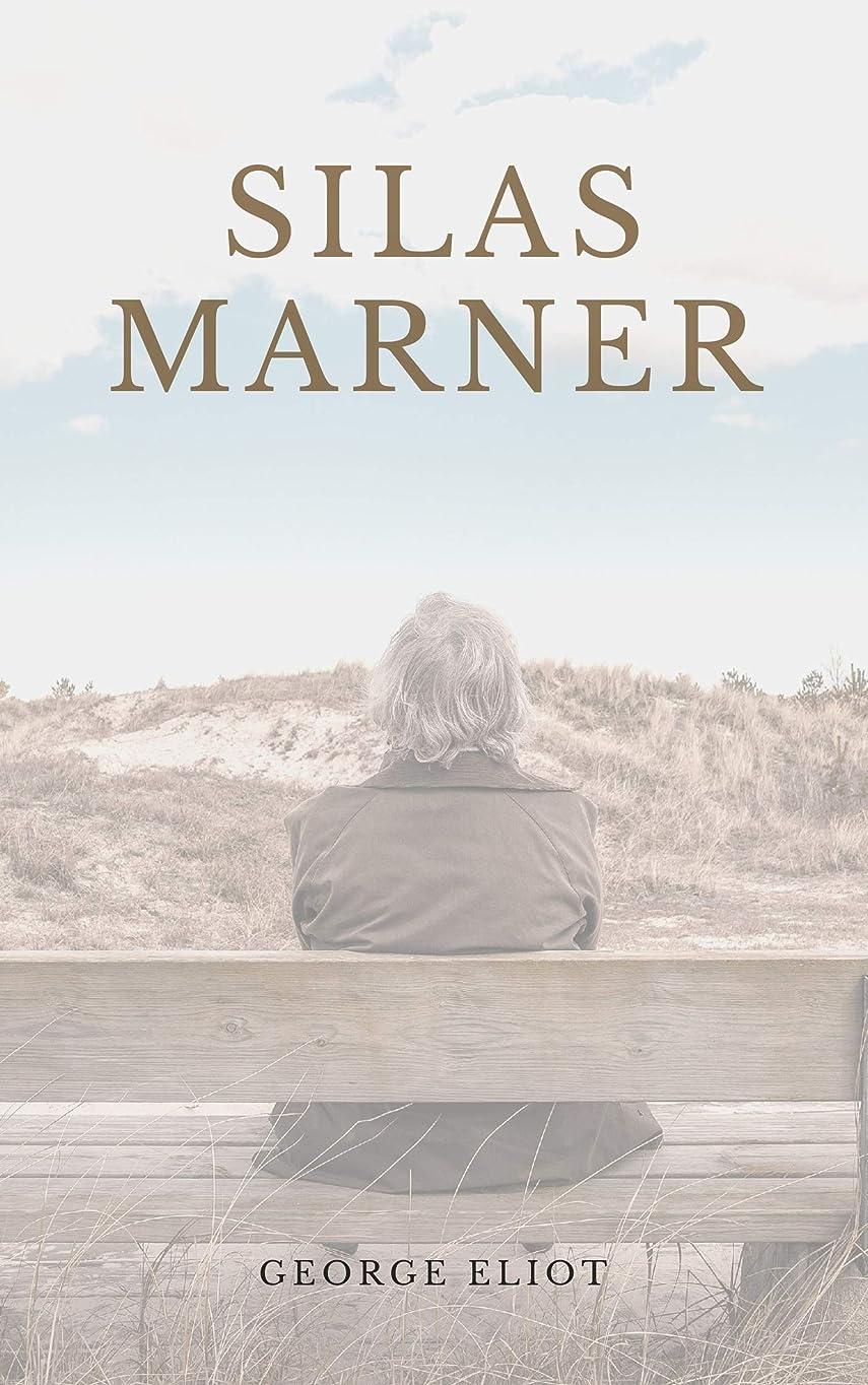内訳細い困惑Silas Marner (English Edition)