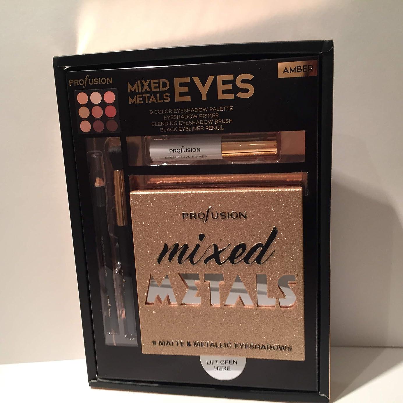 PROFUSION Mixed Metals & Eyes Palette - Amber (並行輸入品)