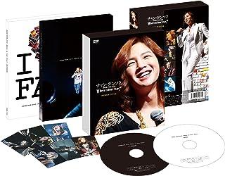 """チャン・グンソク ジャパンツアー2010 """"Where is Your Star"""" プレミアムエディション [DVD]"""