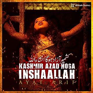 Kashmir Azad Hoga Inshaallah - Single