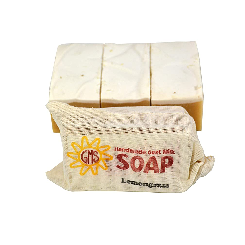 Goat Milk Soap - LEMONGRASS. All-Natural, Handmade by Goat Milk Stuff. Bars 5 oz. each, 4 Count