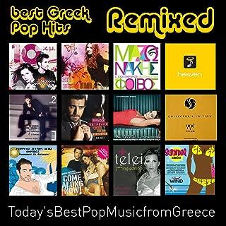 greek pop songs