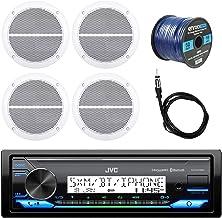 "Single DIN Bluetooth USB AUX Digital Media Marine Car Receiver, 4 x Enrock Boat 6.5"" Weather Resistant Speakers, Enrock Antenna – 40"", Enrock Audio Marine Grade Spool of 50 Foot 16-Gauge Speaker Wire"