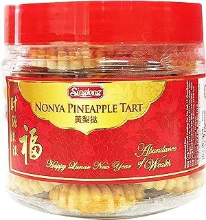 Sing Long Nyonya Pineapple Tart, 300 g