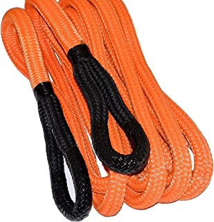 QIQU Kinetic Recovery & Tow Rope Heavy Duty Vehicle Tow Strap Rope for Truck ATV UTV SUV Snowmobile and 4x4 Off-Road Recovery 3 Size to Choose(1/2''/3/4''/1'') 3 Color (3/4``x30`, Orange)