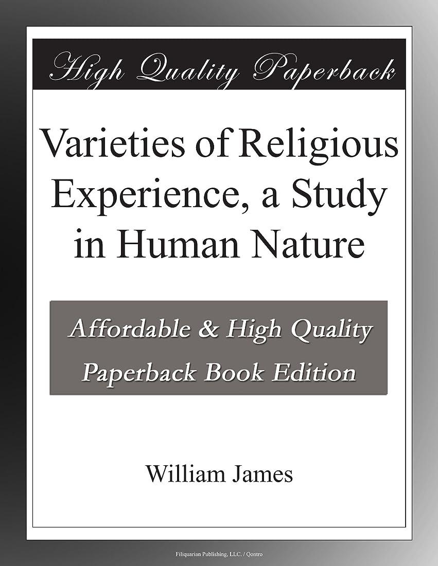 ジェット警告する体操選手Varieties of Religious Experience, a Study in Human Nature