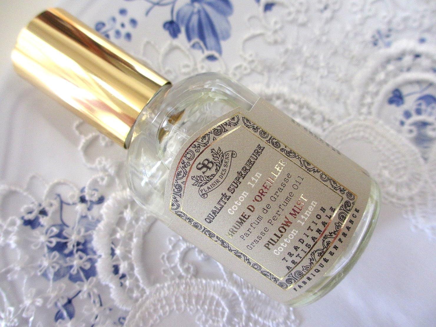 男らしさによると奪うSenteur et Beaute(サンタールエボーテ) French classic(フレンチクラシックシリーズ) ピローミスト 50ml 「コットンリネン」 4994228024343