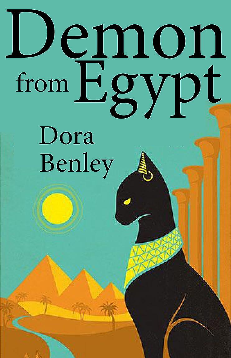 つづり瞑想ワークショップDemon from Egypt (English Edition)