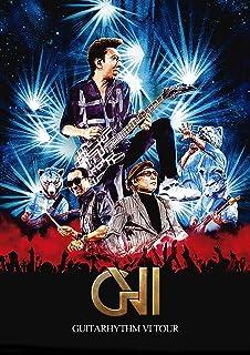 【店舗限定特典つき】 GUITARHYTHM VI TOUR(初回生産限定Complete Edition)(布袋モデル ギター型キーホルダー)[Blu-ray]...