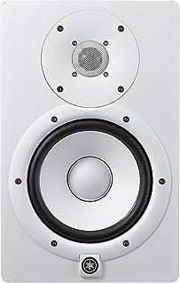 Yamaha HS7W Monitor Bi-amplificado para Estudio, 95W