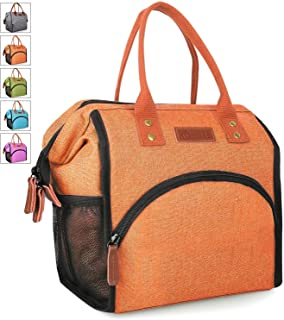 Lunch Bag, KOMUEE Insulated Lunch Box Wide-Open Lunch Tote Bag Large Drinks Holder Durable Nylon Thermal Snacks Organizer for Women Men Adults College Work Picnic Hiking Beach Fishing (orange)