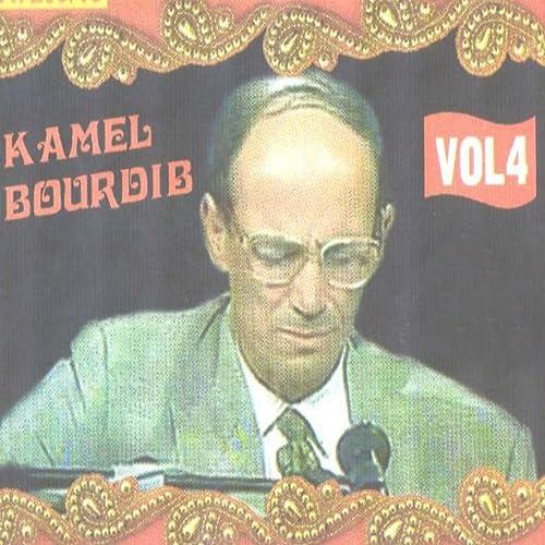 CHANSON MP3 BOURDIB TÉLÉCHARGER KAMEL