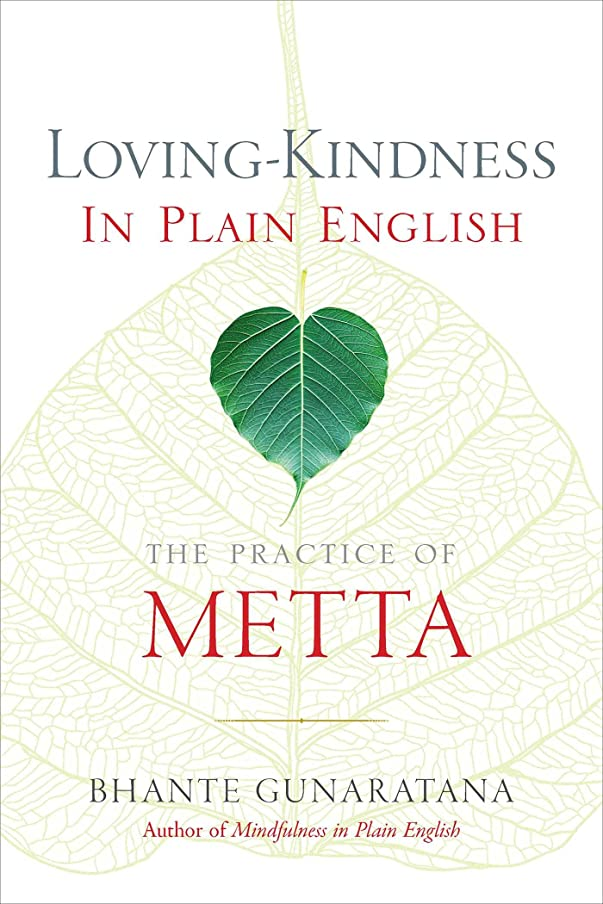 分割恐れ神のLoving-Kindness in Plain English: The Practice of Metta (English Edition)