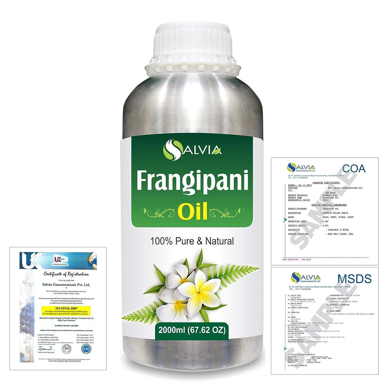ちっちゃい楽しませるバインドFrangipani (Plumeria Alba) 100% Natural Pure Essential Oil 2000ml/67 fl.oz.