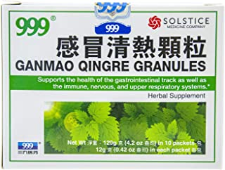 999 Gan Mao Qingre Granules (Supports Immune, Nervous, and Upper Respiratory Systems) (10 Sachets per Box) (1 Box)