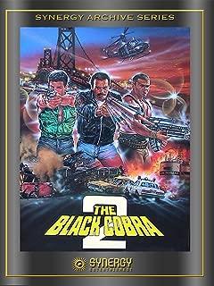 Best black cobra 2 Reviews