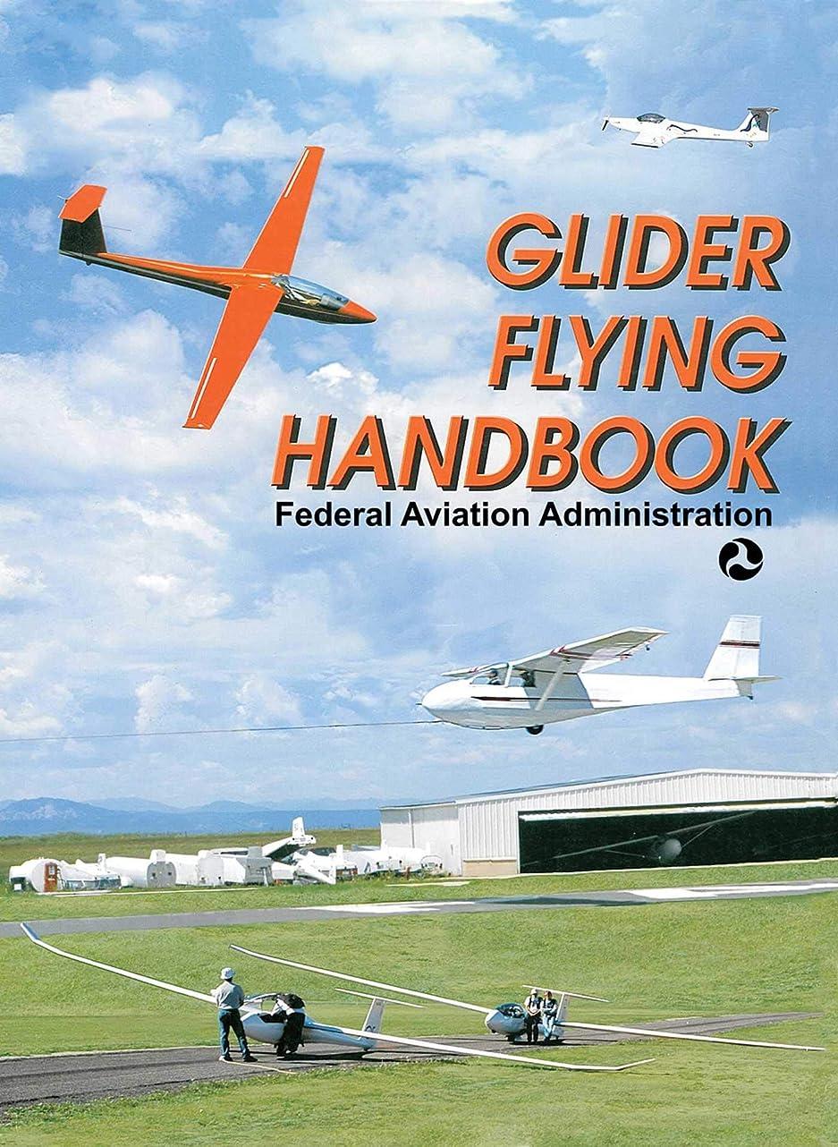 歩き回る寄託歩き回るGlider Flying Handbook (English Edition)