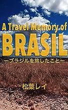 表紙: ブラジルを旅したこと | 松葉レイ