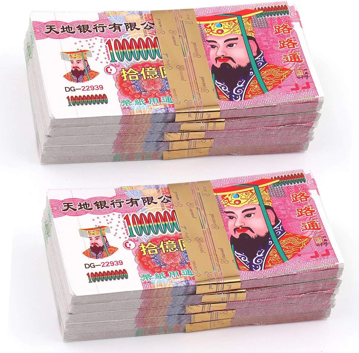 Ancestbless Ancestor Money 2021 spring and summer new Selling Joss Paper to Burn Pcs Emper 500 Jade