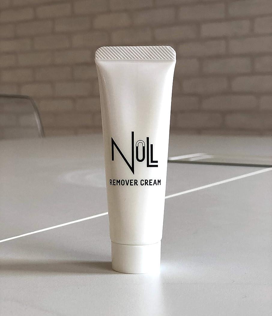 トーン絶望的なブルームNULL メンズ 薬用リムーバークリーム 除毛クリーム ミニサンプル 20g [ 陰部/Vライン/アンダーヘア/ボディ用 ]