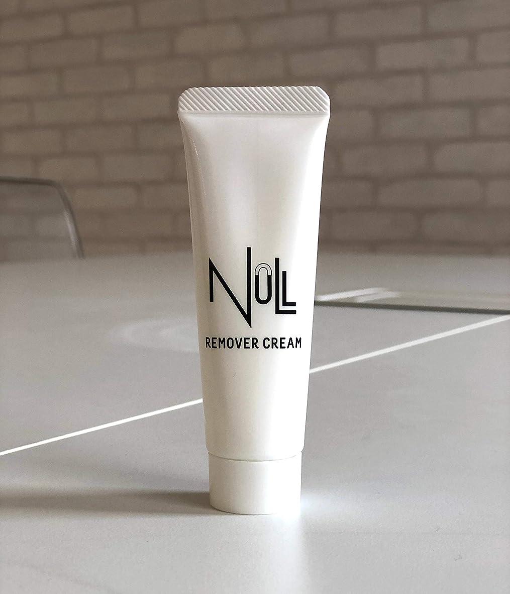 合体段階誠実NULL メンズ 薬用リムーバークリーム 除毛クリーム ミニサンプル 20g [ 陰部/Vライン/アンダーヘア/ボディ用 ]