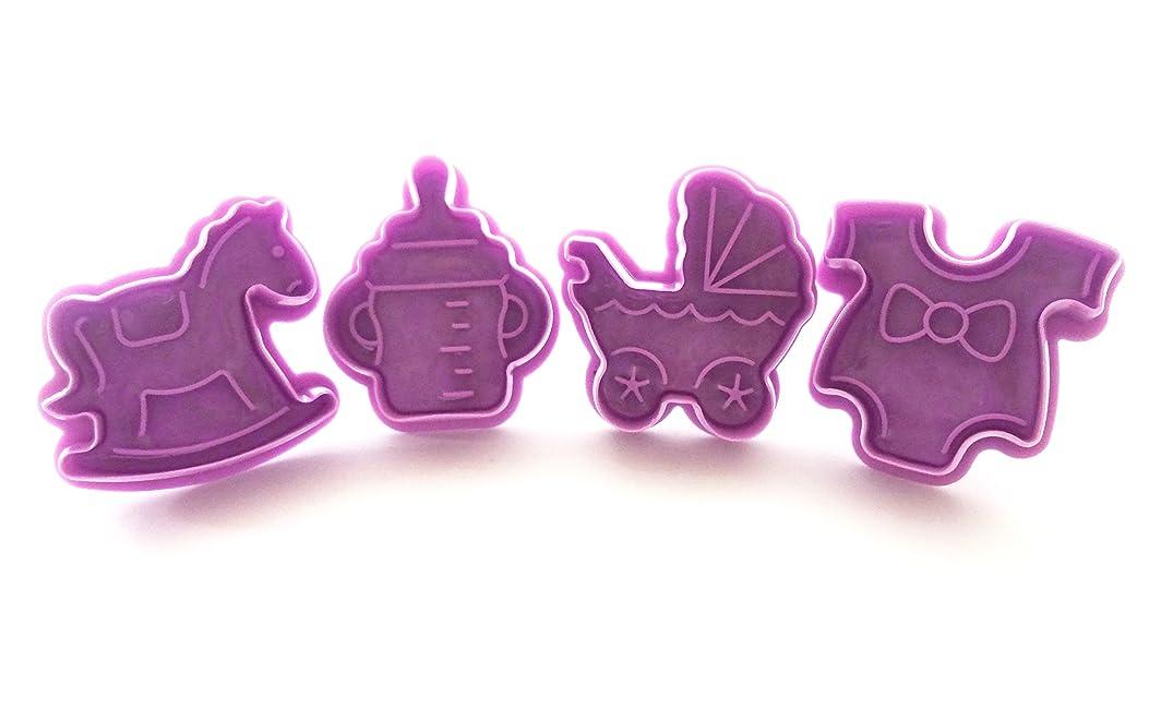 アンケートレンダーオプショナルお祝いに! クッキー型 ベビー 4種セット ( 哺乳瓶 木馬 ベビーカー ベビー服 ) ラッピング 袋 5枚 付き AmanoSongオリジナル5点セット (A308) クッキー 型 抜き型 抜型 お菓子 お菓子作り 手作り プレゼント お祝い 出産 赤ちゃん 子供 服 乳母車 パーティー Xmas クリスマス