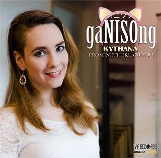 海外シンガーによるアニソンカバー「ガニソン! 」Kythana from オランダ #1