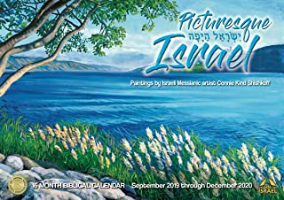 2019-2020 Picturesque Israel Art Calendar with Beautiful Paintings of Israel by Connie Kind Shishkoff, 16-Months Sept 2019-Dec 2020