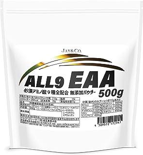 JAY&CO. アミノ酸スコア100 ALL9 EAA 必須アミノ酸 9種を全配合 (無添加 ノーフレーバー, 500g) 遺伝子組換え無し