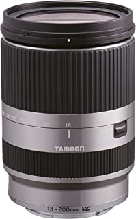 Tamron 18-200mm Di III VC (Silver) for Sony E-mount Mirrorless Interchangeable-Lens Camera Series (Model B011) - International Version (No Warranty)
