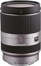 Tamron 18-200mm Di III VC (Silver) for Sony E-mount Mirrorless Interchangeable-Lens Camera Series (Model B011) - International Version (No Warranty)