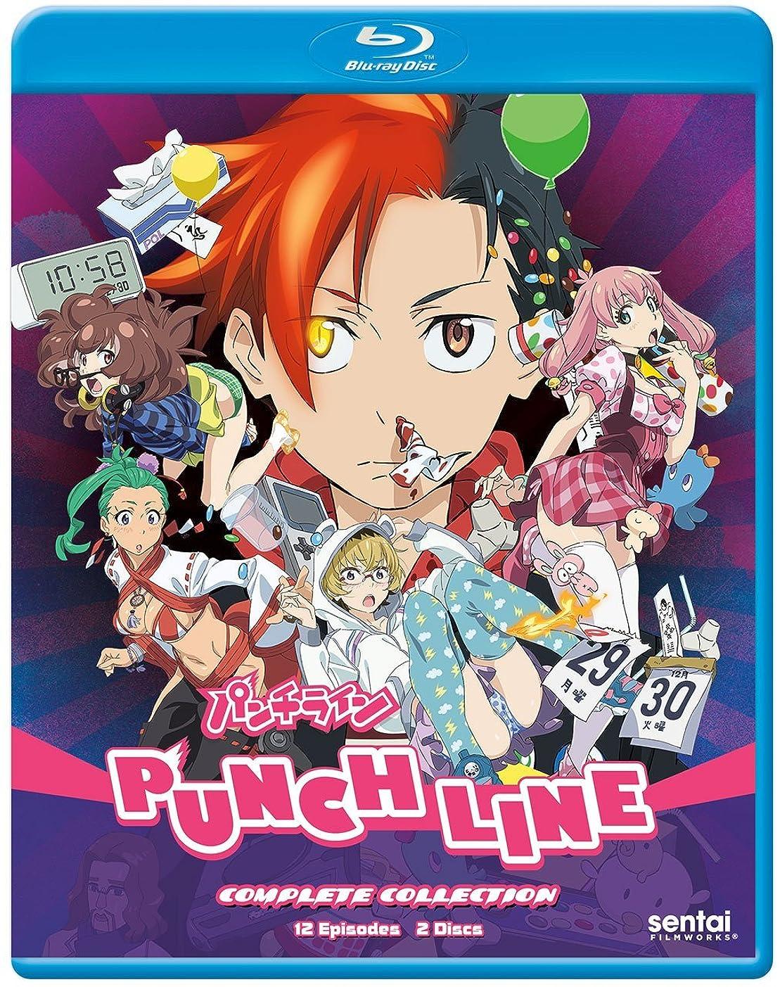 円形の資格おじいちゃんPunch Line/ [Blu-ray]