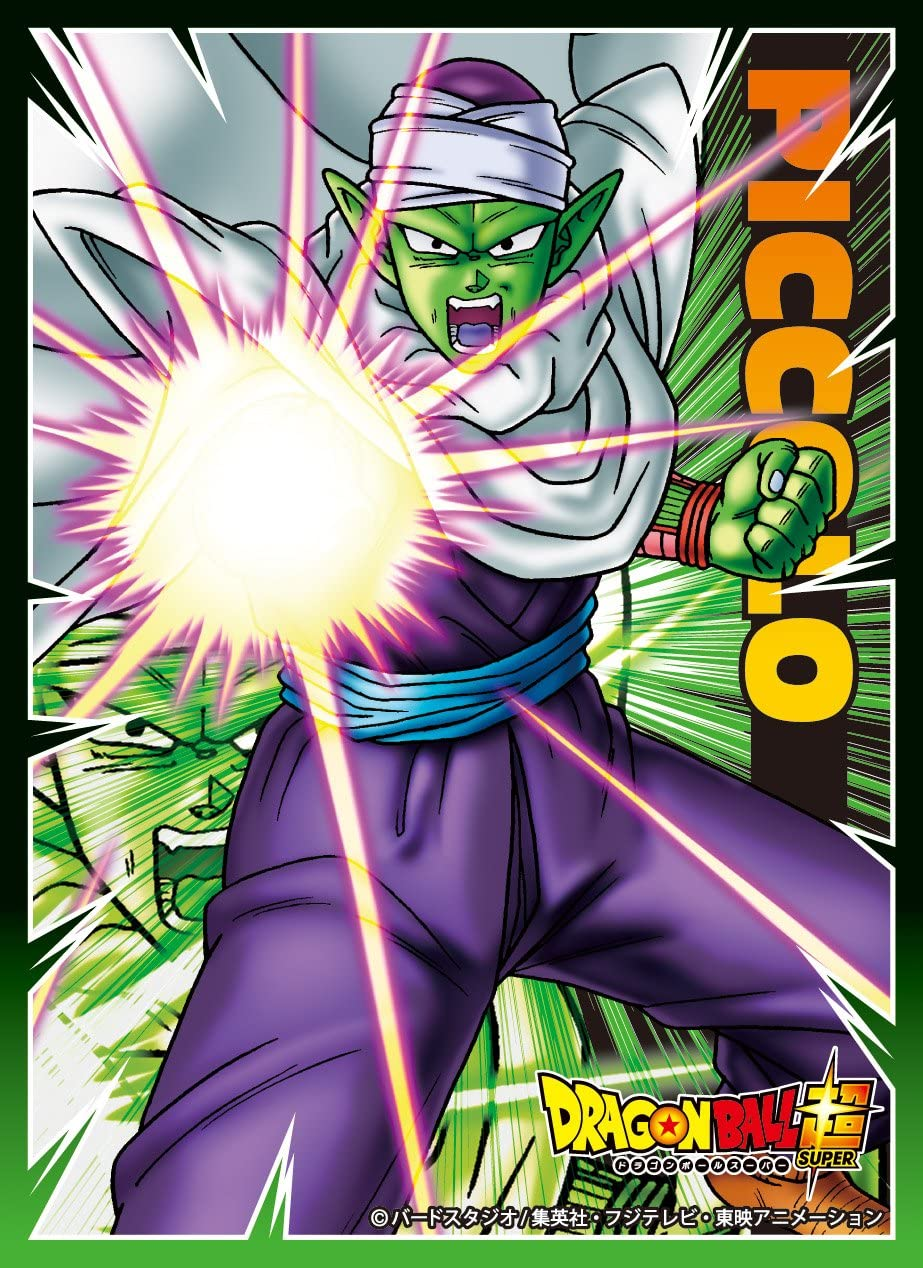 ensky favorite Dragon Ball Super Piccolo Character Choice Game Card Coll Sleeves