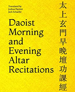 Daoist Morning and Evening Altar Recitations (Parting Clouds Daoist Resources)