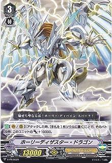 カードファイト!! ヴァンガード ホーリーディザスター・ドラゴン V-PR/0029 スペシャルファイトパックvol.1