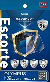 Kenko 液晶保護フィルム 液晶プロテクター Escorte OLYMPUS E-M1X/E-M10MarkIII/E-M1MarkII/E-PL9/PEN-F用 硬度9H 撥水・撥油コート KLPE-OEPL9
