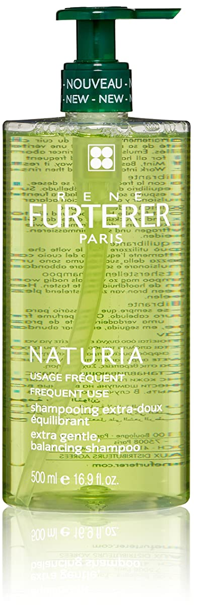 姪シネマ額ルネ フルトレール Naturia Extra Gentle Shampoo - Frequent Use (For All Hair Types) 500ml/16.9oz並行輸入品