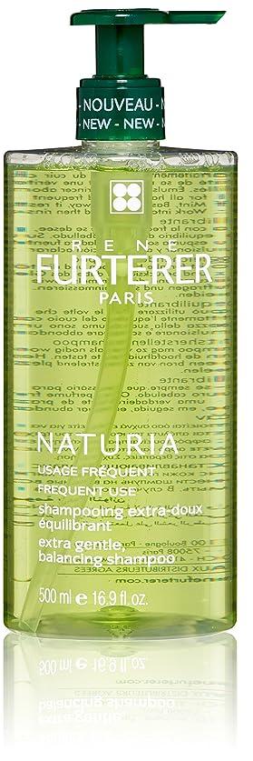 ノイズ心臓銛ルネ フルトレール Naturia Extra Gentle Shampoo - Frequent Use (For All Hair Types) 500ml/16.9oz並行輸入品