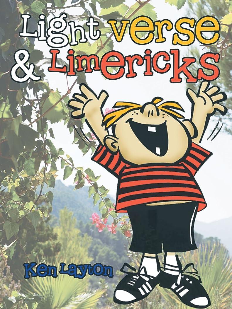 外交官治世ペーストLight Verse & Limericks
