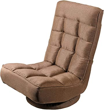 JustRoomy 360 Degree Swivel Gaming Chair Floor Chairs with 5 Positions Adjustable Backrest Comfortable Foldable Lazy Sofa Chair Video Game Chair for Lounge Reading Books Playing Games - Brown
