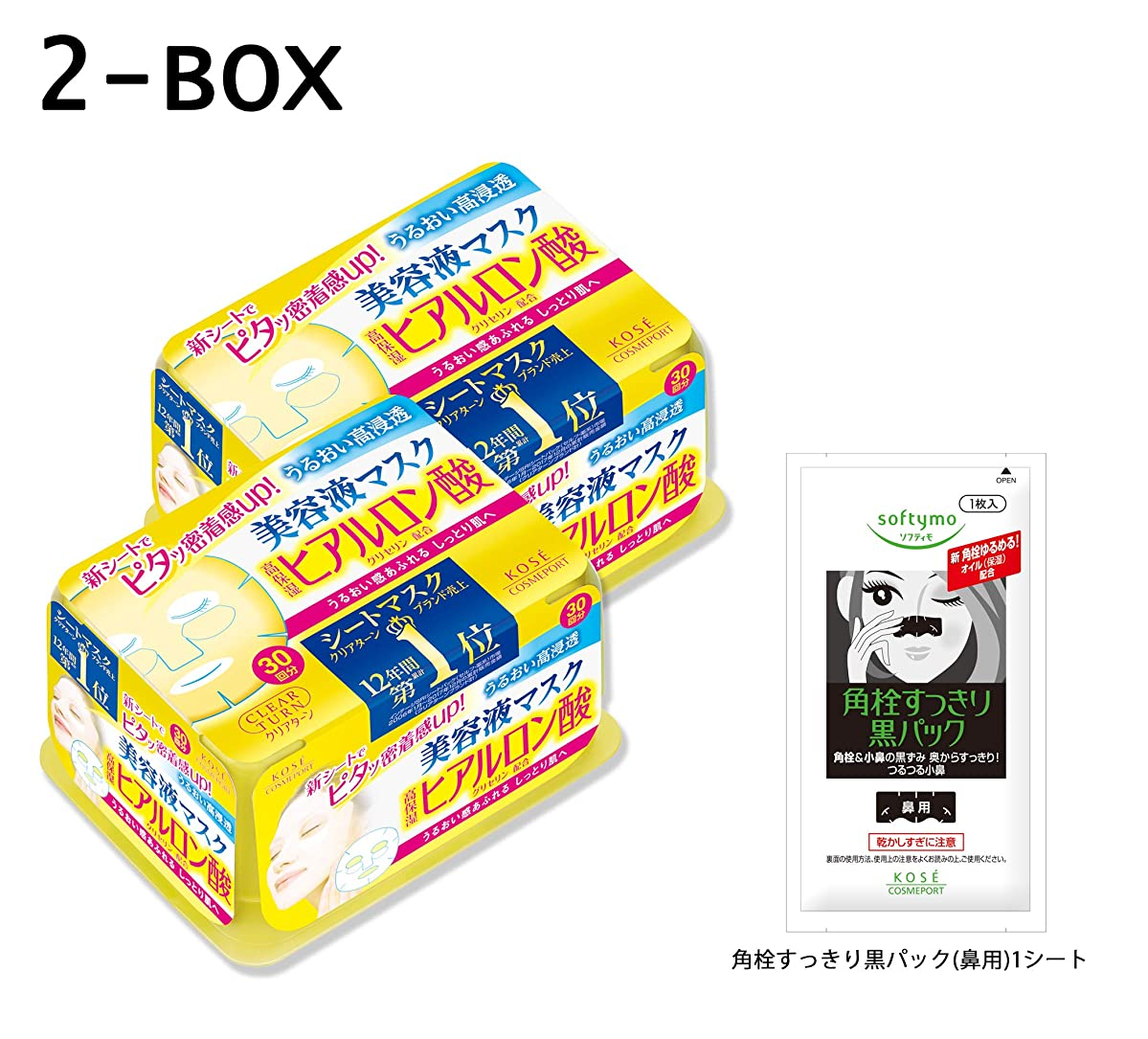 楽な聖歌弾丸【Amazon.co.jp限定】 KOSE コーセー クリアターン エッセンスマスク (ヒアルロン酸) 30回 2P + おまけ付 フェイスマスク 30枚入り×2個+おまけ付き