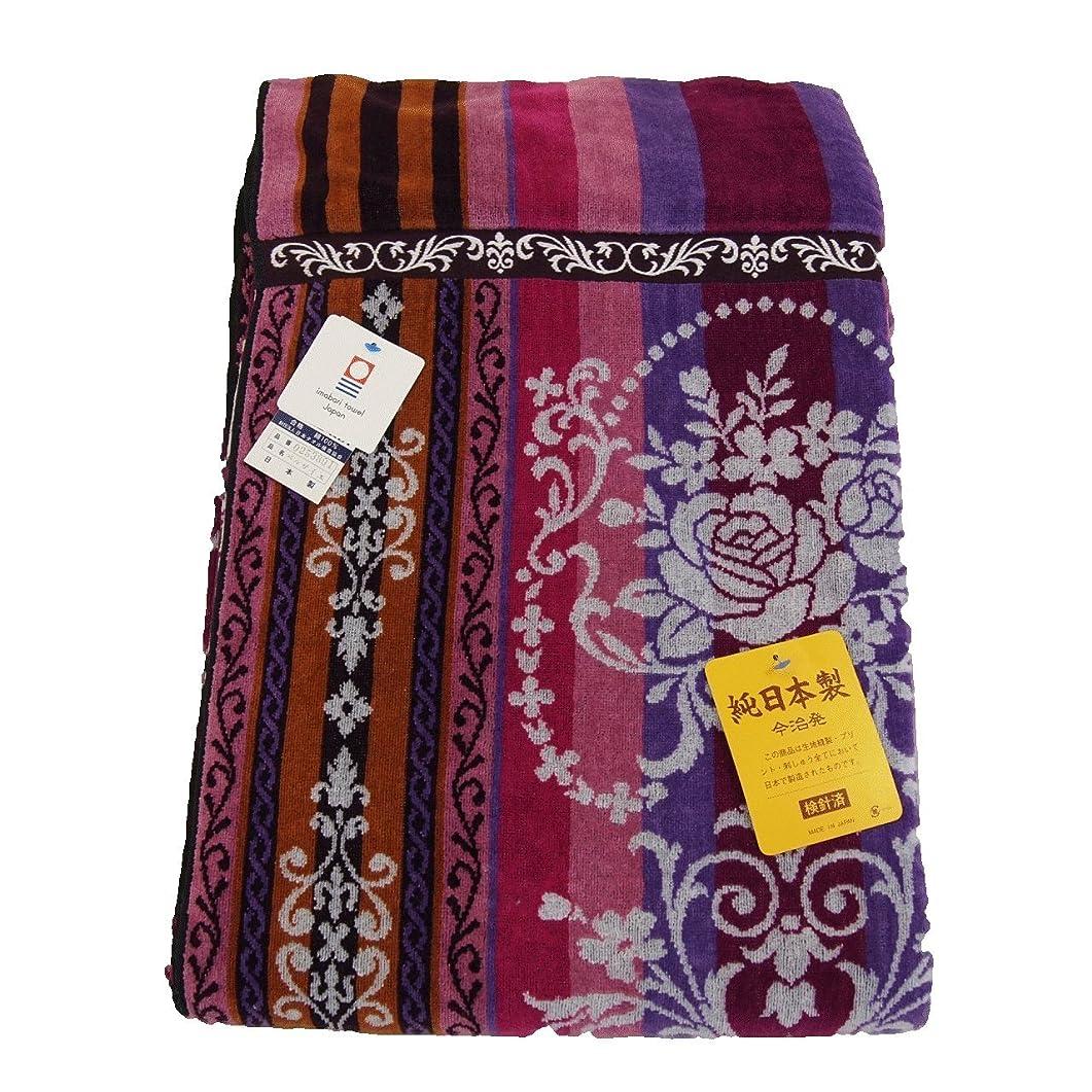 予測する火山の見えるimabari towel japan 今治タオルブランド認定品 タオルケットシングルサイズ 厚手タイプ レッド 日本製